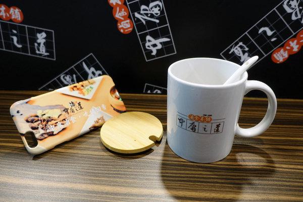 中庸之道滷食本鋪 (33).JPG