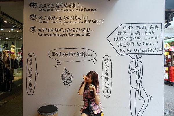 ONECA丸咖饒河店 (4).jpg