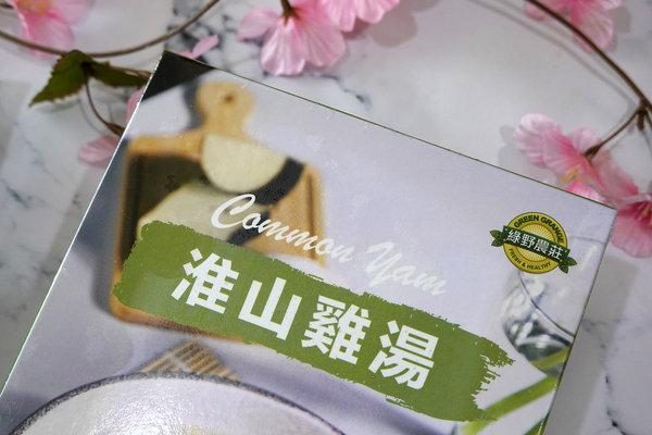 好吃冷凍雞湯包推薦-綠野農莊雞湯料理包、雞肉燥 (31).jpg