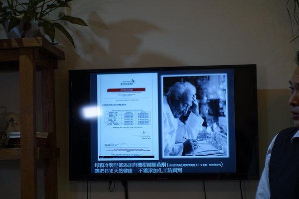 愛草學 (4).jpg
