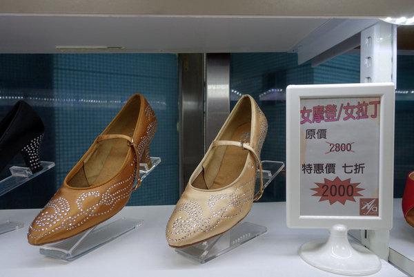 afa安法舞鞋 (7).JPG