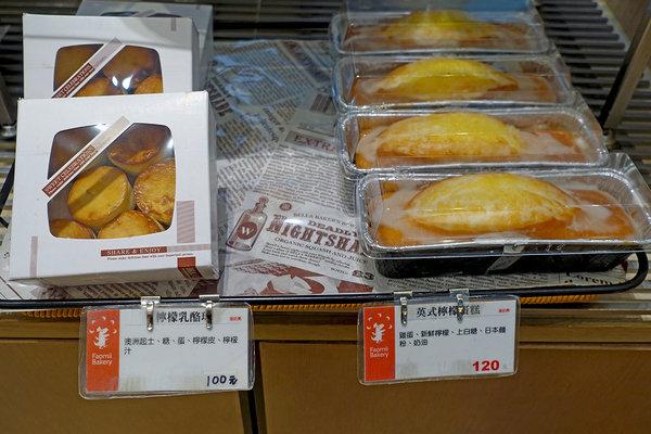 Faomii Bakery 法歐米麵包工坊 (19).jpg