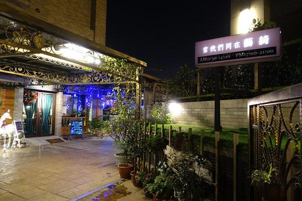楊梅異國料理-藝綺地中海私廚餐酒館,楊梅美食餐廳 (45).jpg