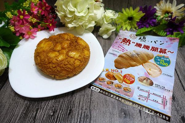 Yan Pang 塩パン集美店 (1).jpg