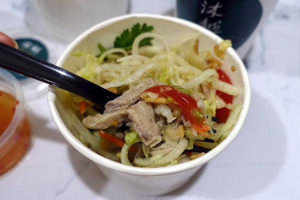 Sufood早午餐果汁吧地中海輕食外送、沐越Mu Viet越式料理外送 (20).jpg