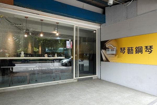 琴藝樂器-鋼琴岀租台北,台北租鋼琴費用,中古鋼琴收購 (3).jpg