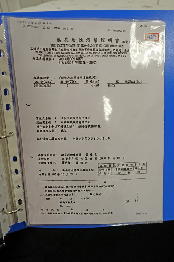 八鐘頭睡眠名床 (6).jpg