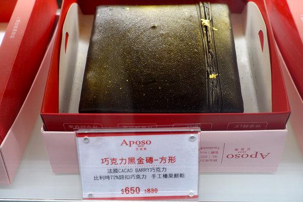 艾波索法式甜點板橋門市 (9).jpg
