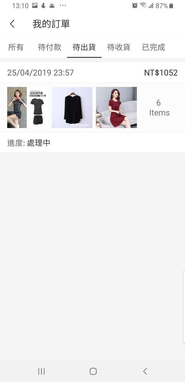 ezbuy購物,一站式全球購物平台 (17).jpg