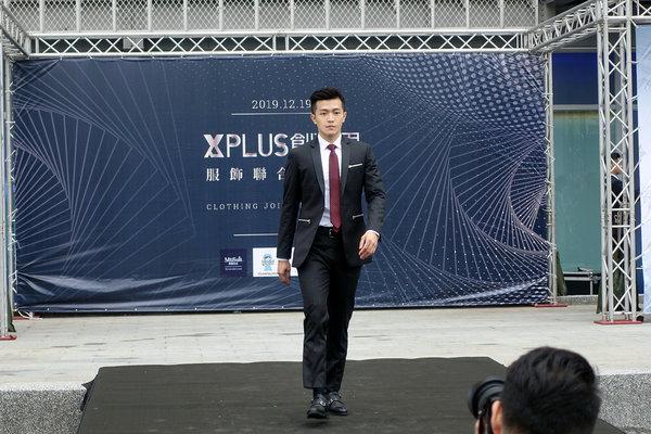 桃園西服推薦-西服先生,X-PLUS創世界服飾聯合展示會 (21).jpg