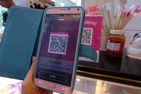 華銀台灣Pay QR code行動支付 (6).jpg