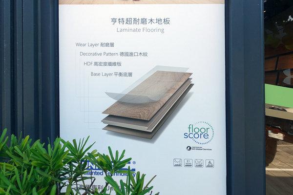 台南木地板施工-亨特地板,超耐磨地板推薦,超耐磨人字拼 (3).jpg