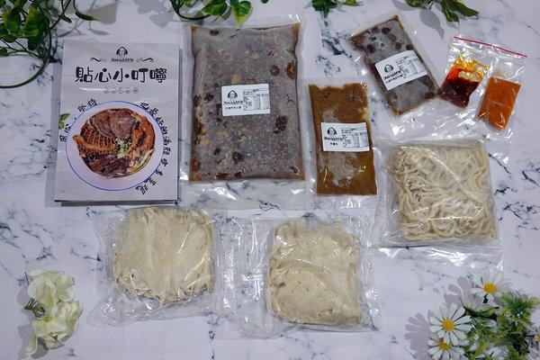 好吃宅配即食牛肉麵-紅娘私房麵舖,黃金比例湯頭冷凍牛肉麵 (4).jpg