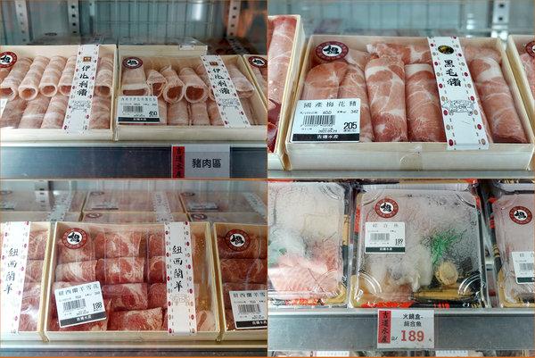 台北最強海鮮肉品超市-吉道水產松山門市,5倍券變10倍券台北超市餐廳 (19).jpg