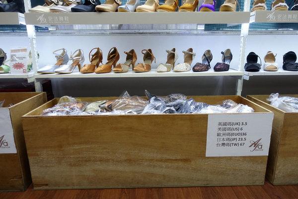 afa安法舞鞋 (9).JPG