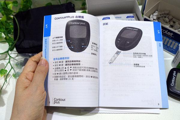 血糖機推薦-優安進血糖機.拜安進血糖機 (7).jpg