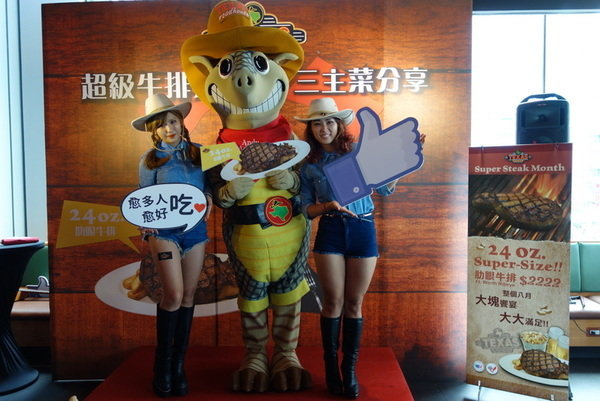 Texas Roadhouse 德州鮮切牛排 (26).JPG
