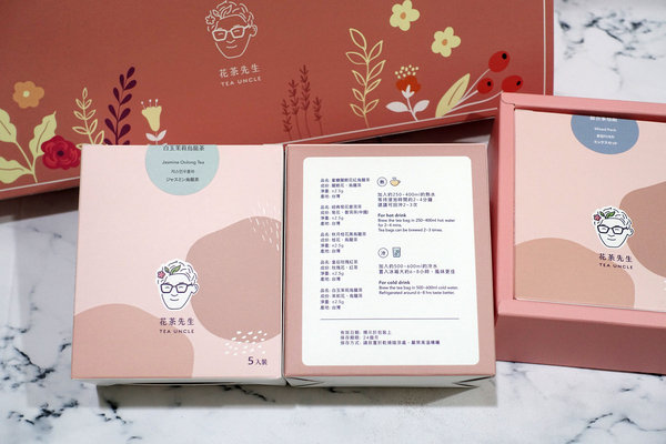 好喝花茶包推薦-花茶先生,冷泡熱沖台灣花茶品牌 (7).jpg