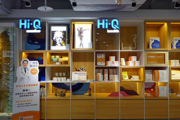 Hi-Q褐藻生活館Hi-Q鱻食,南京三民站不限時餐廳,文創、購物、美食、活動場地租借,網美必備美食養顏鍋,免費WIFI及插座咖啡紅茶免費喝