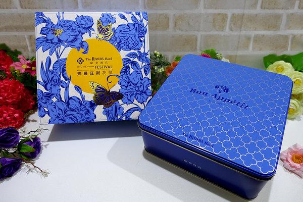 歐華普羅旺斯花悦廣式月餅禮盒 (7).jpg