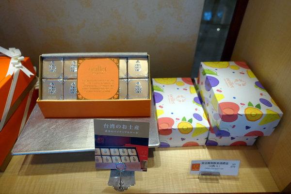 歐華普羅旺斯秋月廣式中秋禮盒 (4).JPG