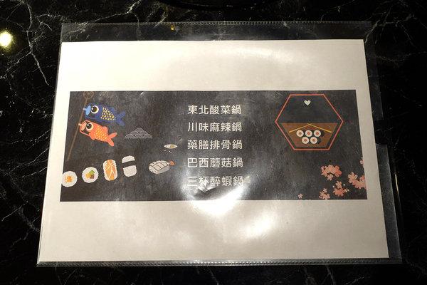 台北聚餐火鍋吃到飽-嗨蝦蝦百匯鍋物吃到飽,罐裝啤酒喝到飽 (6).jpg
