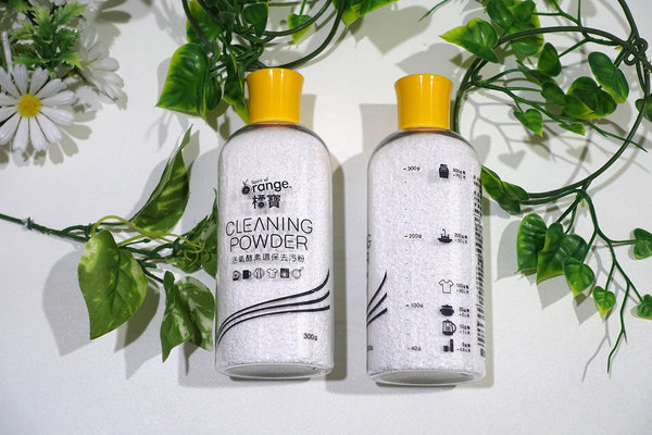 居家清洗必備去漬粉推薦-橘寶活氧酵素環保去污粉 (8).jpg