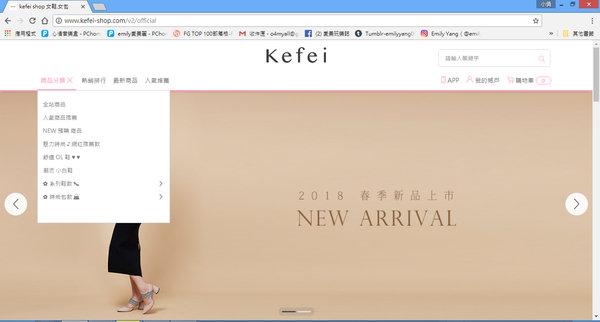 kefei shop 女鞋 (01A3).jpg