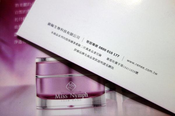 Miss Nymph血橙美白面膜 (2).JPG