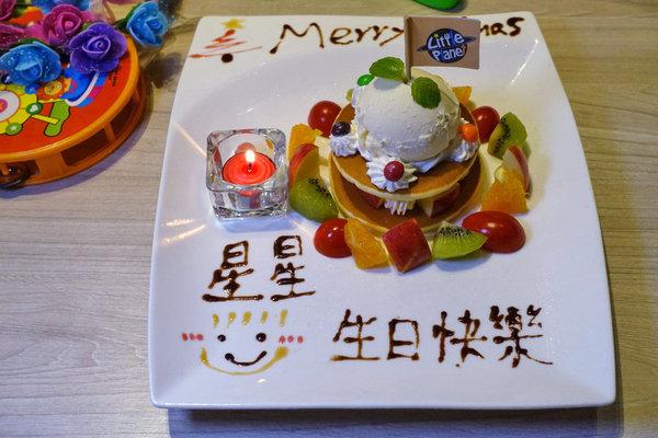 小星球家庭餐廳 (58).JPG