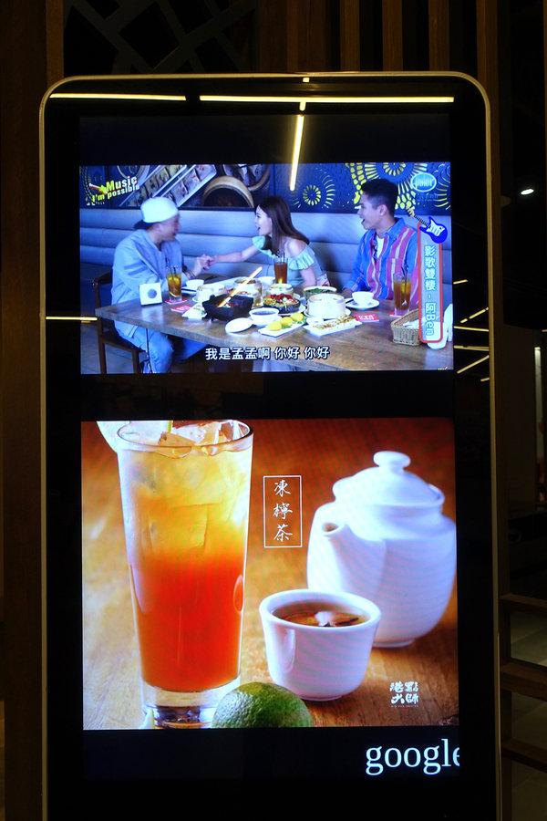 三創9樓餐廳-港點大師三創店,好吃台北港式點心推薦 (3).jpg