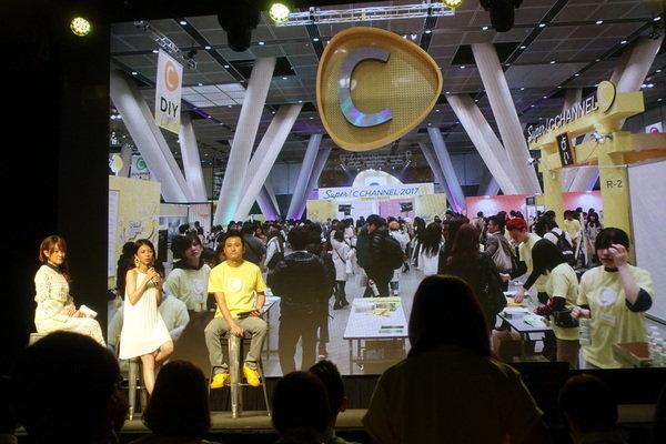 C CHANNEL 1000萬粉絲歡慶同樂會 (33).JPG