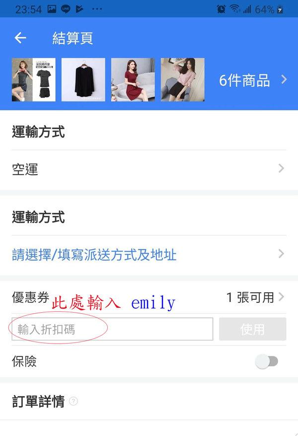 ezbuy購物,一站式全球購物平台 (8A).jpg