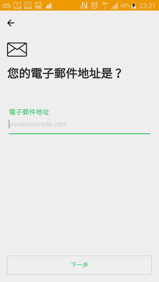 honestbee誠實蜜蜂 (7).png