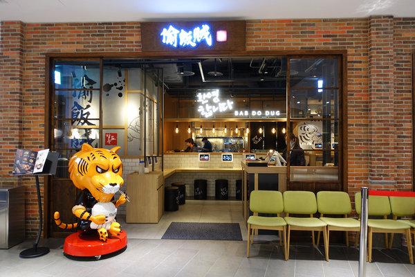偷飯賊-信義遠百A13餐廳推薦,台北信義區韓式聚餐 (3).jpg