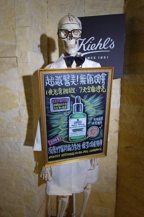KIEHL`S 契爾氏藜麥煥膚精華 紫鳶青春肌活露 (3).JPG