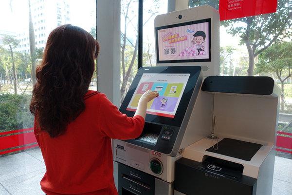 華南銀行智慧分行 (13).jpg