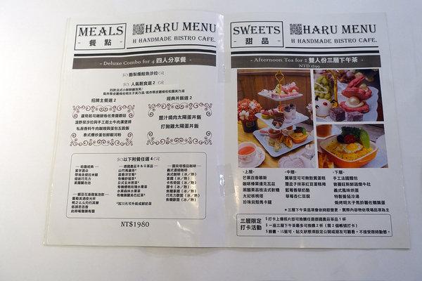 中山站下午茶蛋糕-春日甜Bistro Café (18).jpg