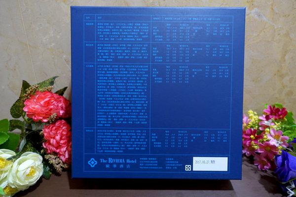 歐華普羅旺斯秋月廣式中秋禮盒 (9).JPG