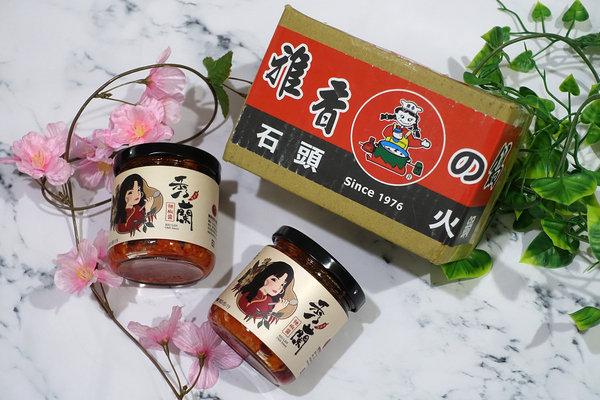 好吃辣椒醬推薦-秀蘭古早味辣椒醬開箱,宅配團購辣椒醬推薦 (2).jpg