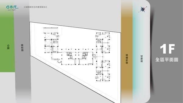 大園新建案-巧市代,客運園區建案,a15建案 (13).jpg