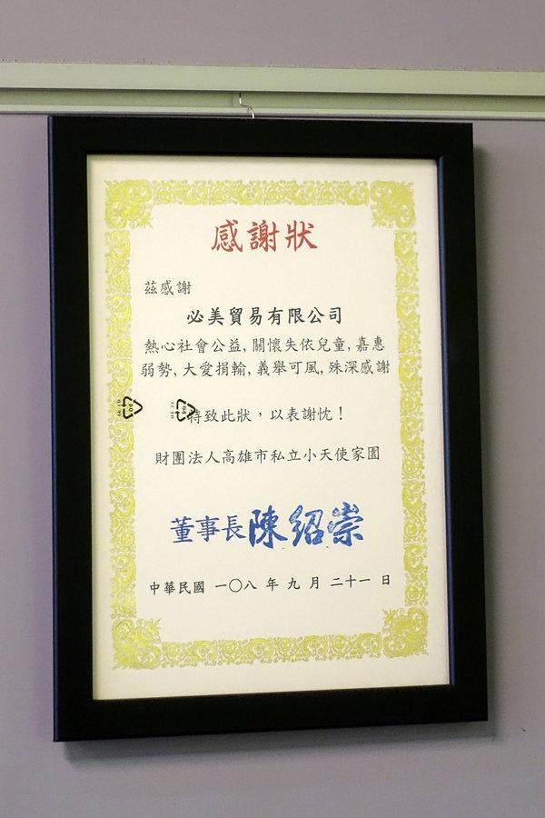 台南木地板施工-亨特地板,超耐磨地板推薦,超耐磨人字拼 (5).jpg