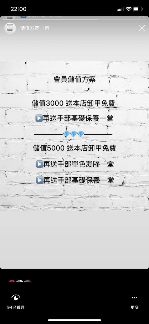 台北車站美甲推薦-Free Art Nail自由藝術美甲,北車平價專業凝膠美甲,日式凝膠美甲499起,手足保養及手部、足部凝膠美甲