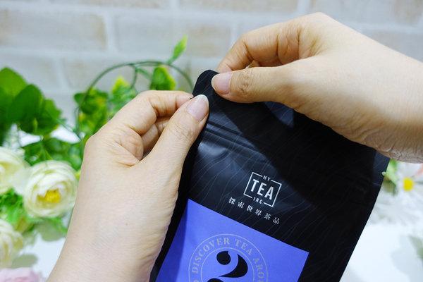 My Tea Inc. - 探索世界茶品 (5).jpg