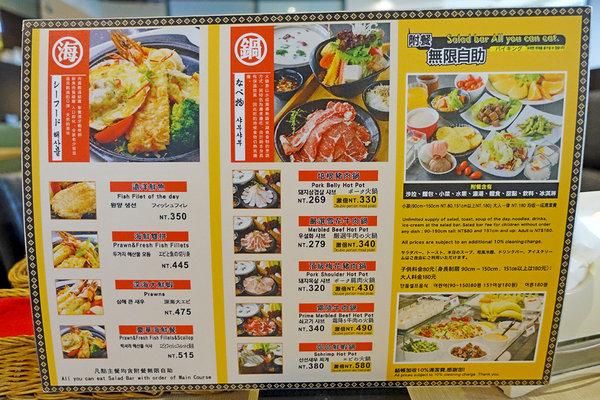 西門町平價牛排-巴菲廚房牛排鍋物 (11).jpg