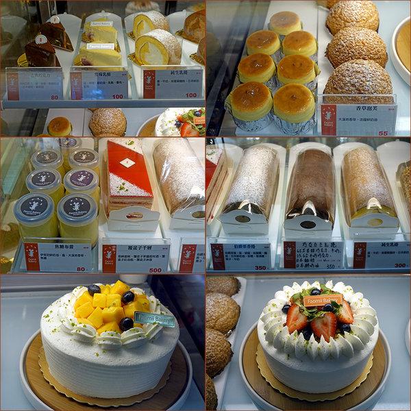 Faomii Bakery 法歐米麵包工坊 (21).jpg