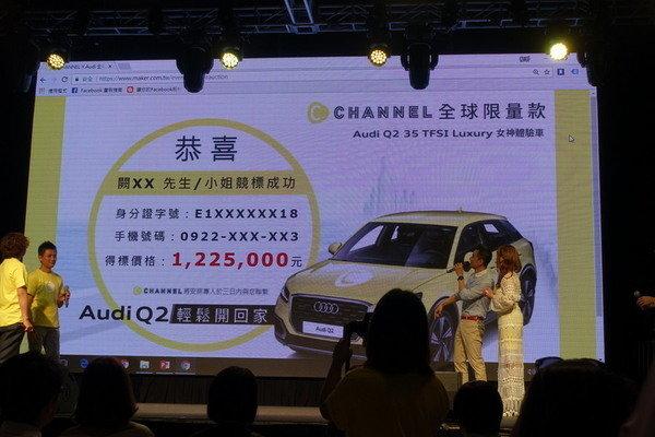 C CHANNEL 1000萬粉絲歡慶同樂會 (45).JPG