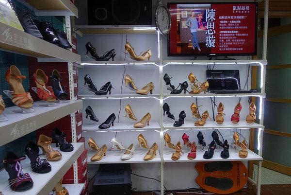afa安法舞鞋 (13).JPG