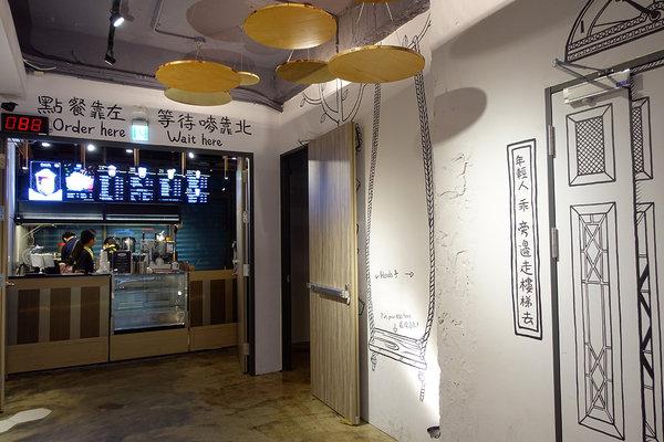 ONECA丸咖饒河店 (15).jpg