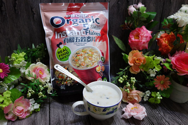 歐特有機青汁多穀奶 (27).JPG
